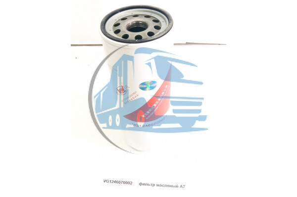 фильтр масляный Евро3 A7 HOWO A7 VG1246070002