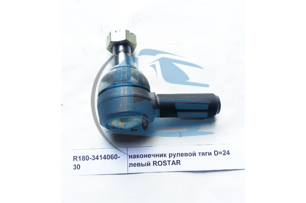 наконечник рулевой тяги D=24 левый ROSTAR HOWO R180-3414060-30/199100430701