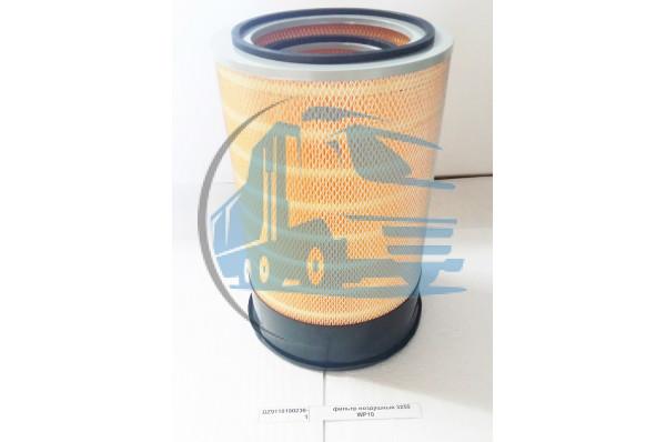 фильтр воздушный 3250 WP10 SHAANXI DZ9118190230-Х