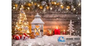С Новым годом и Рождеством (гафик работы на праздники)
