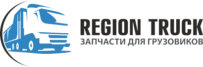РегионТрак